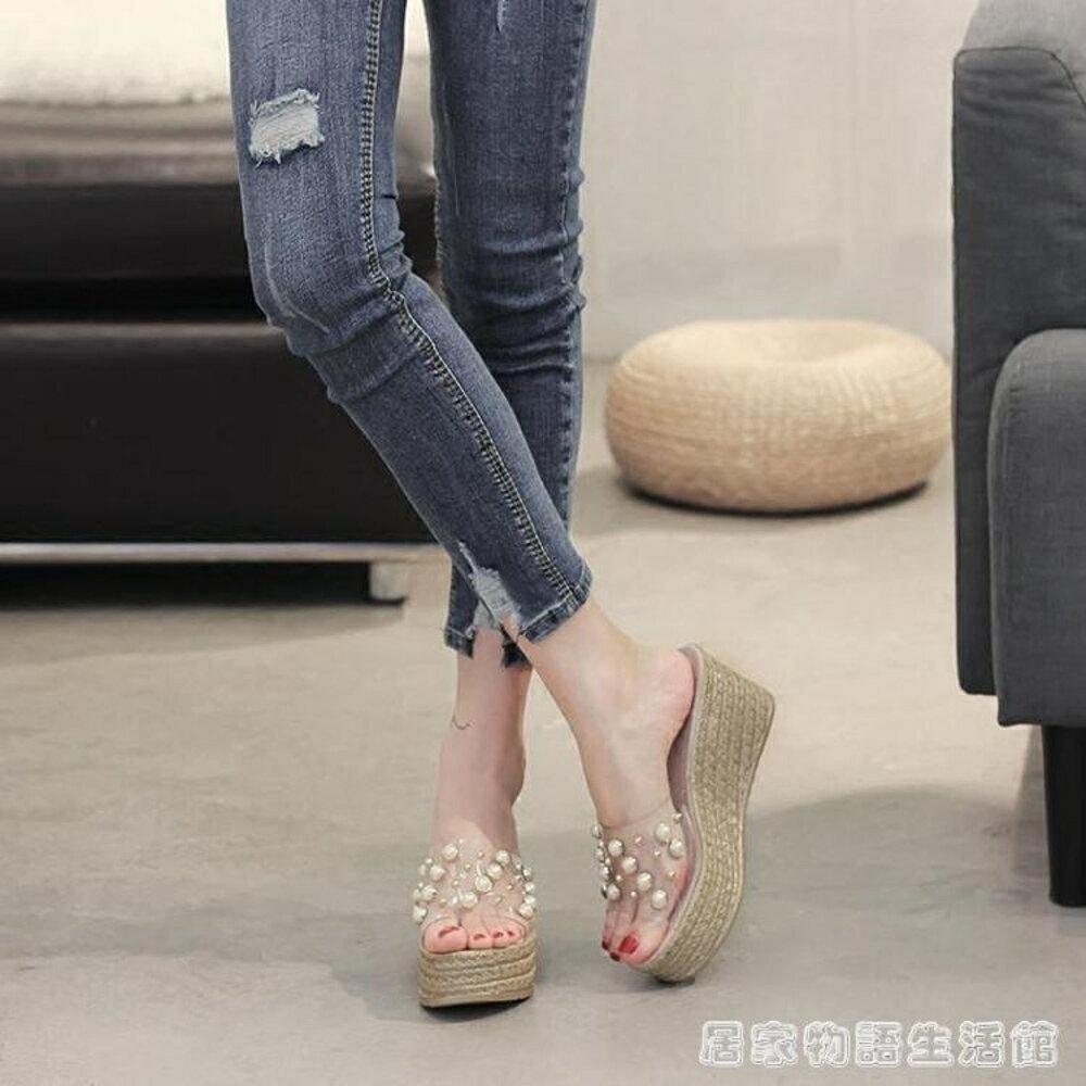 新款厚底涼鞋厚底楔形女拖鞋夏季韓版珍珠時尚外穿高跟鬆糕底 居家物語