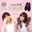 BONJOUR☆MIT台灣製造3mm舒適乳膠鞋墊E. 【ZBJ-12IN】2色 I. 0