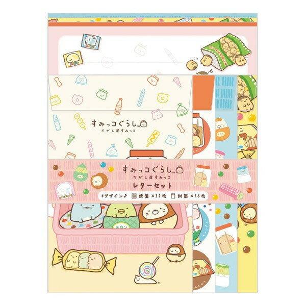 【真愛日本】16082000032角落柑仔店信套組-糖果罐SAN-X 角落公仔 信套組 書寫用 文具用品