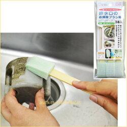 asdfkitty可愛家☆日本製-SOWA排水口除垢海綿木棒清潔刷-3入