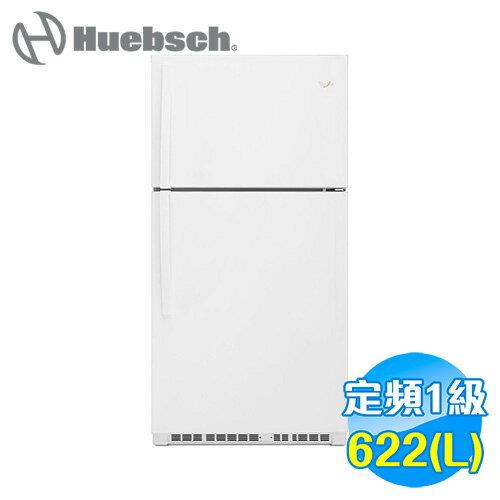 惠而浦Whirlpool622L上下門電冰箱WRT541SZDM【送標準安裝】