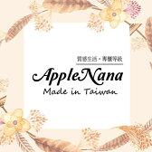 AppleNana 台灣製造手工鞋