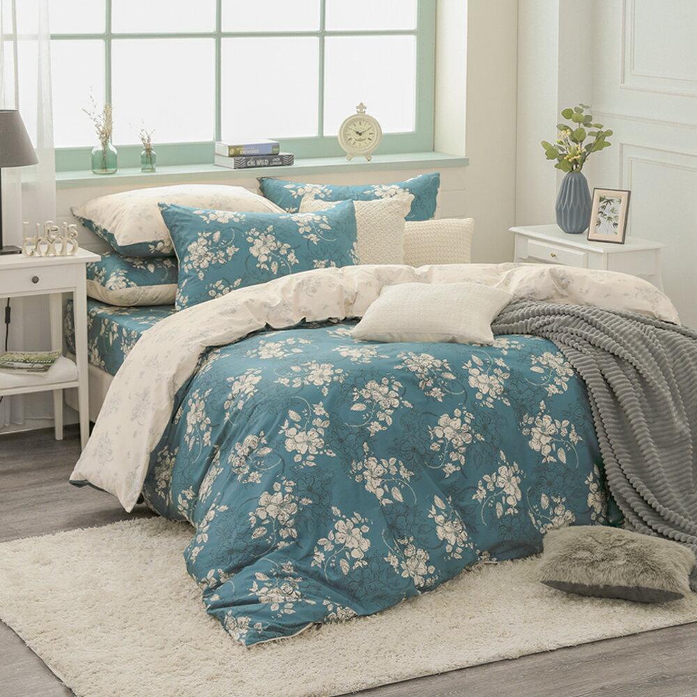 床包被套組 四件式雙人兩用被床包組/赫里亞 古典綠/美國棉授權品牌[鴻宇]台灣製2038
