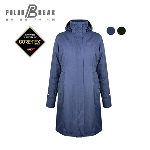 【POLARBEAR】女GORE-TEX2合1鴨絨羽絨長大衣(700FP)