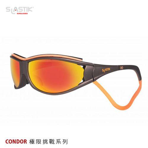 ├登山樂┤西班牙SLASTIKCONDOR全功能型運動太陽眼鏡-RoyalOrange#SL-CD-004