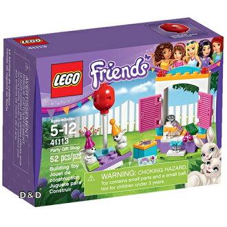 樂高積木LEGO《 LT41113 》2016 年 Friends 姊妹淘系列 - 派對禮品店