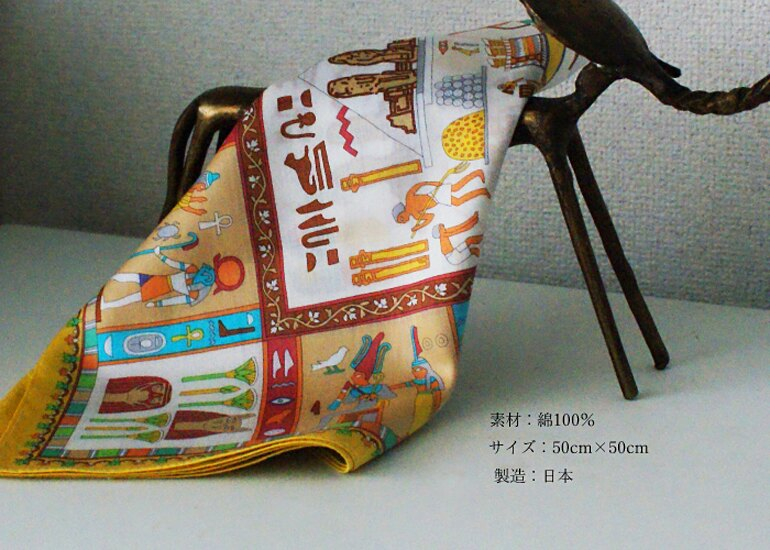 日本集采苑 - Kodaibunmei Series 古代文明手帕/方巾/頭巾(深棕)《日本設計製造》《全館免運費》,親自手作專業的手染技法與縫紉