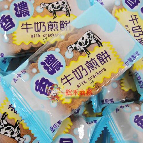 【0216零食會社】義香珍-香濃牛奶煎餅