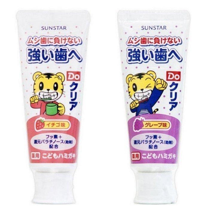 【晨光】日本製 SUNSTAR 巧虎兒童牙膏70g-(009516)