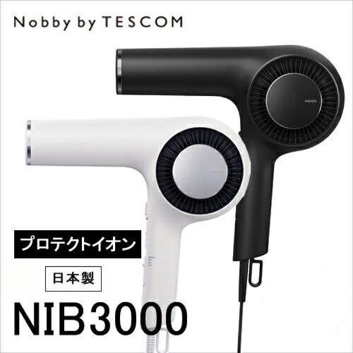 TESCOM專業保護離子吹風機 / NIB3000。2色。日本必買 日本樂天代購 (19224*1.8) 0