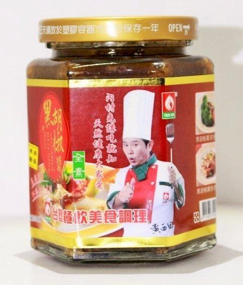 台塑 素黑胡椒醬 280G不含防腐劑