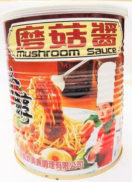 台塑 蘑菇醬-850g 罐裝