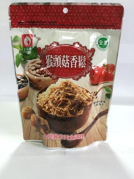台塑素鬆~猴頭菇口味 165公克