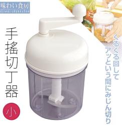 日本製 下村工業 味わい食房 手搖式切丁器 蔬菜調理器 切碎器 打碎器(小AHC-648/大ASM-651)