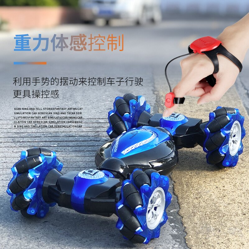 手勢遙控車 手勢感應遙控扭變車男孩越野遙控車玩具兒童變形特技四驅攀爬汽車