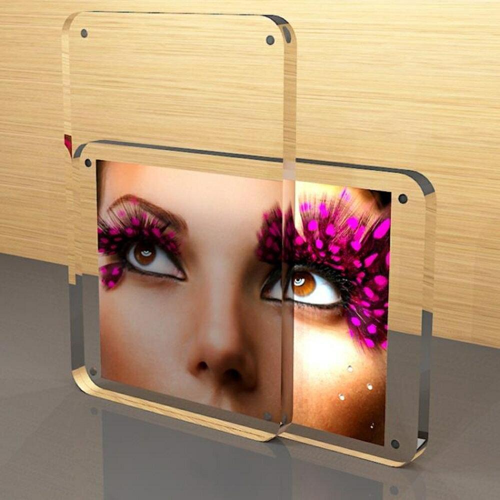 6 7 8寸壓克力相框創意雙面透明A4證書獎狀框照片擺台相框   全館八五折