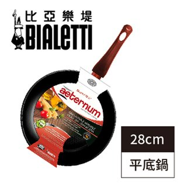 [福利品]義大利Bialetti繽紛活力紅28cm平底不沾鍋