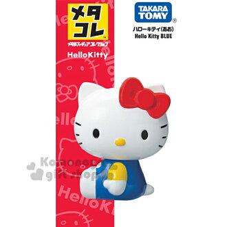 〔小禮堂〕Hello Kitty 手掌型超合金公仔《小.坐姿.藍吊帶褲》可動式設計.TakaraTomy