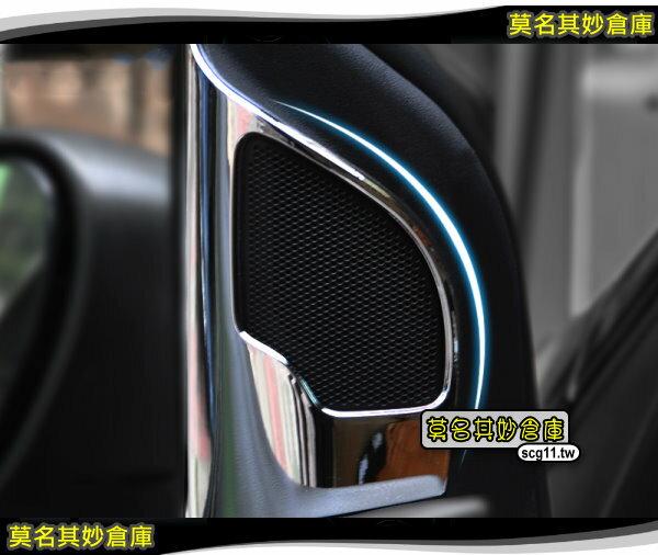 2S035莫名其妙倉庫【喇叭亮貼】Ford福特FOCUSMK2內裝件