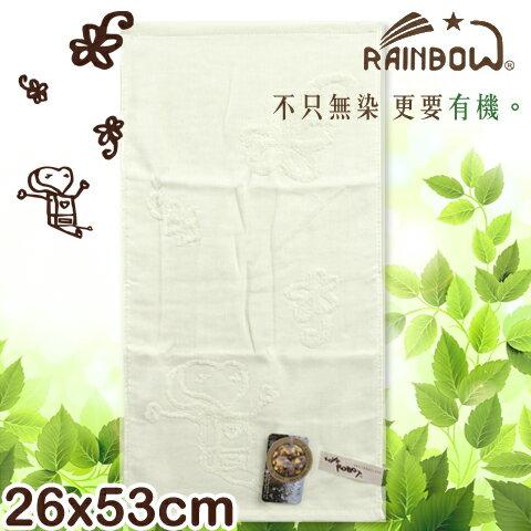 有機棉紗布童巾 ROBOT款 彩虹毛巾 台灣製 RAINBOW