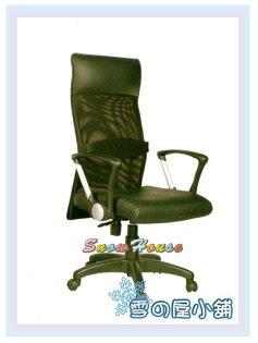 ╭☆雪之屋居家生活館☆╯AA239-10辦公椅7001(黑皮+黑網布)電腦椅洽談椅會客椅櫃檯椅休閒椅