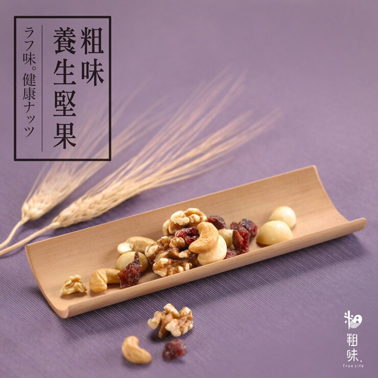 原味核桃仁(140g)【高鐵商務艙等級】【SGS,100% 零添加,低溫烘焙】 1