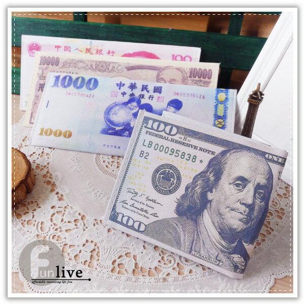 【aife life】鈔票造型皮夾/假鈔皮夾/短夾/鈔票錢包/文創/美金/日幣/防水/趣味搞怪/交換禮物/紅包袋