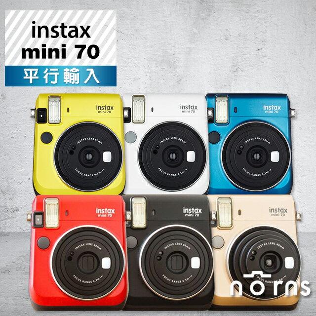 Norns  富士  拍立得  MINI70【富士mini70  平行輸入】Norns 保固一年 Fujifilm instax mini70 拍立得相機  冰島藍 月光白 金絲雀 好窩生活節 0