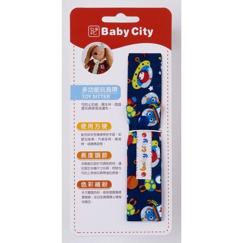 Baby City 娃娃城 玩具短帶 多 玩具帶(深藍太空)★愛兒麗婦幼用品★