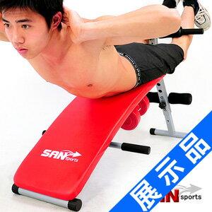 全方位 弧形仰臥起坐板 啞鈴 展示品 羅馬椅.仰臥板.仰板仰臥起坐健身器材.健腹機健腹器.