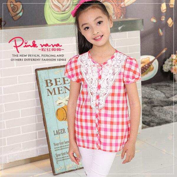 PINKNANA童裝-大童配色格紋造型襯衫31138