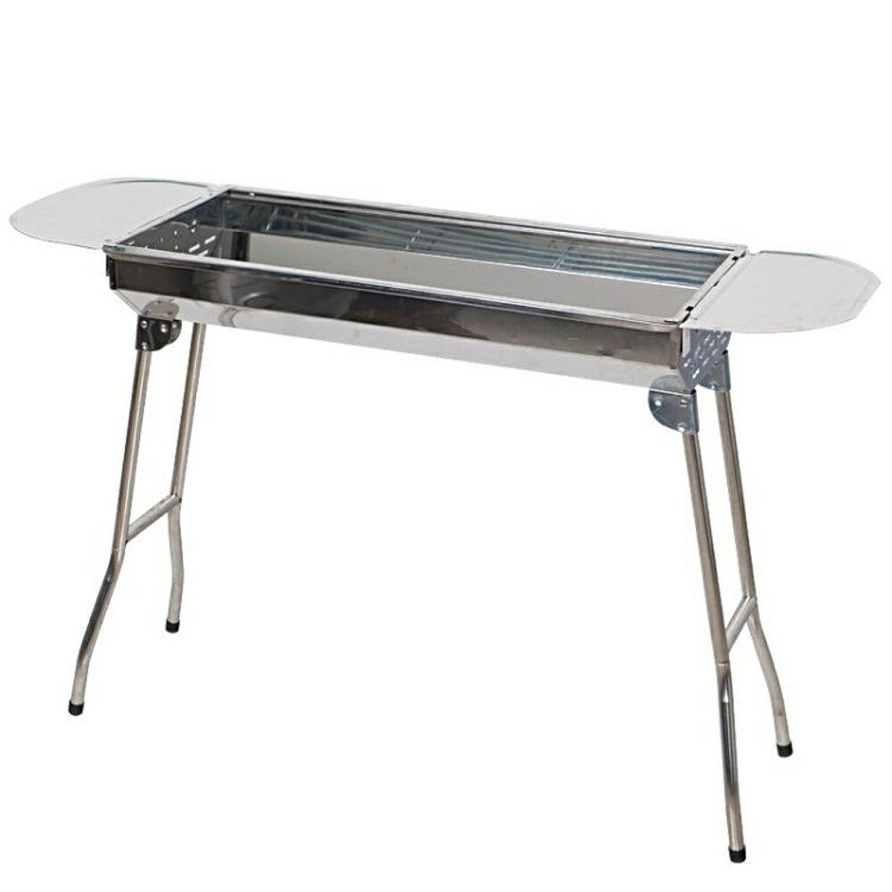 正品創悅CY-5888燒烤架戶外燒烤爐野餐烤爐餐具烤具架燒烤工具架歐