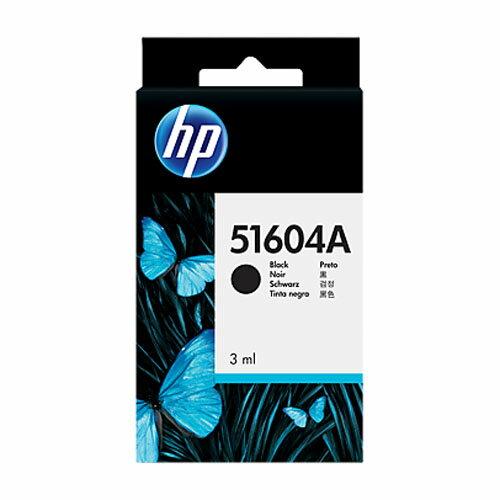 【OKIN】HP 原廠黑色墨水匣 51604A 4號 印表機耗材 噴墨印表機