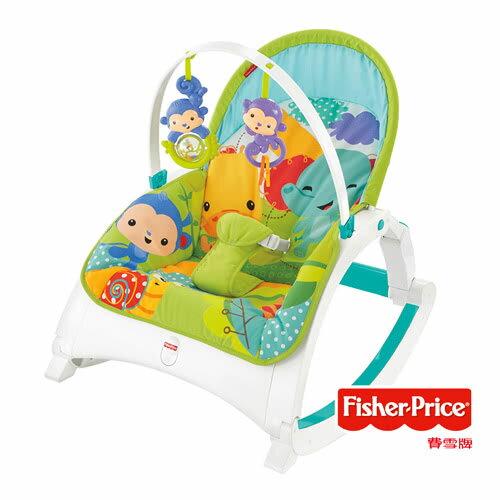 【Fisher 費雪】 可攜式兩用震動安撫躺椅