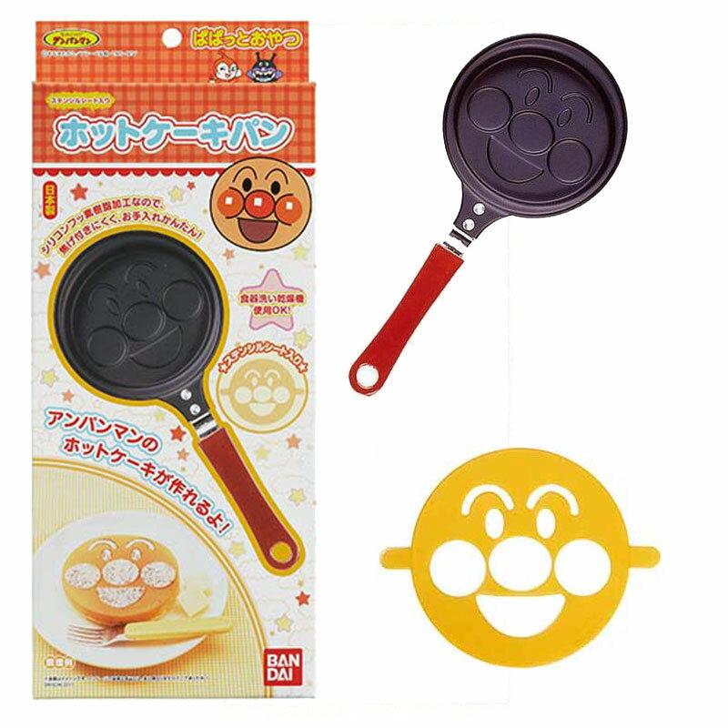 麵包超人 鬆餅烤盤 平底鍋 烘焙模具 日本製 BANDAI正版商品