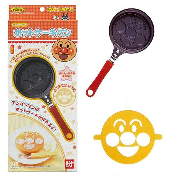 麵包超人鬆餅烤盤平底鍋烘焙模具日本製BANDAI正版商品