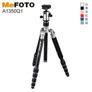 ~MeFOTO美孚~A1350Q1 魅途系列 鎂鋁合金反折可拆式靚彩攝影腳架 ~可變單腳架
