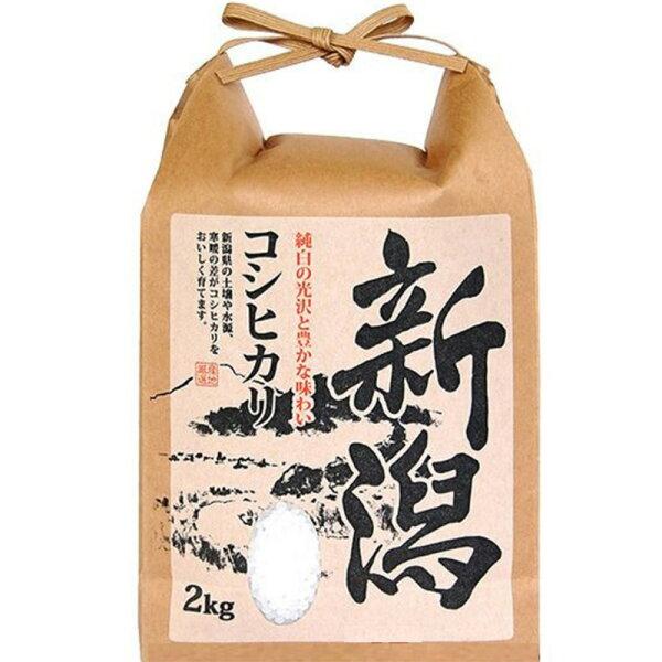 悅生活:【悅.生活】俵屋--新潟縣特A級越息米100%日本原包裝2kg包