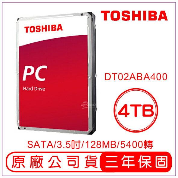 iPanic TOSHIBA 4TB 3.5吋 5400RPM/ 128M 內接式硬碟 (DT02ABA400)