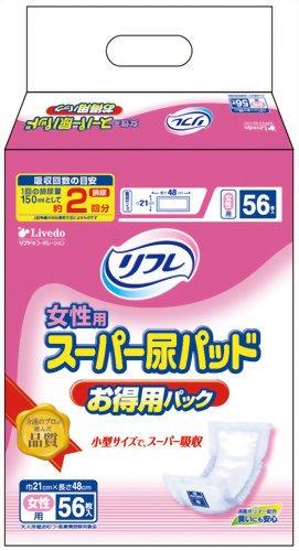 成人保潔墊 *日本進口*『康森銀髮生活館』無障礙輔具專賣店 1