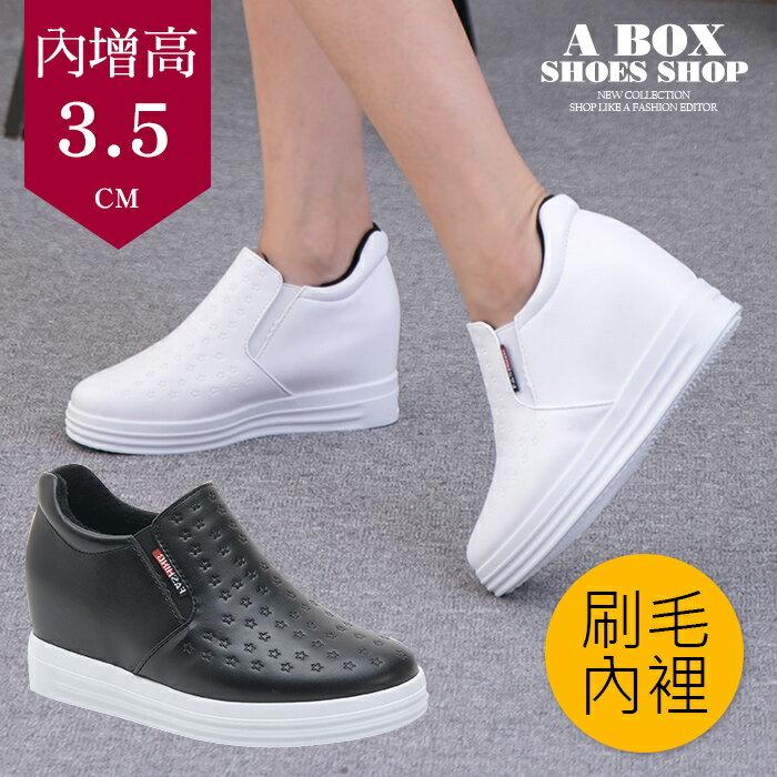 格子舖*【KS811】6.5CM隱形內增高厚底 時尚素面透氣皮革保暖刷毛內裡 休閒鞋 懶人鞋 2色