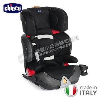 Chicco - Oasys 2-3 FixPlus 成長型汽車安全座椅(ISOFIX汽座) -魅力黑