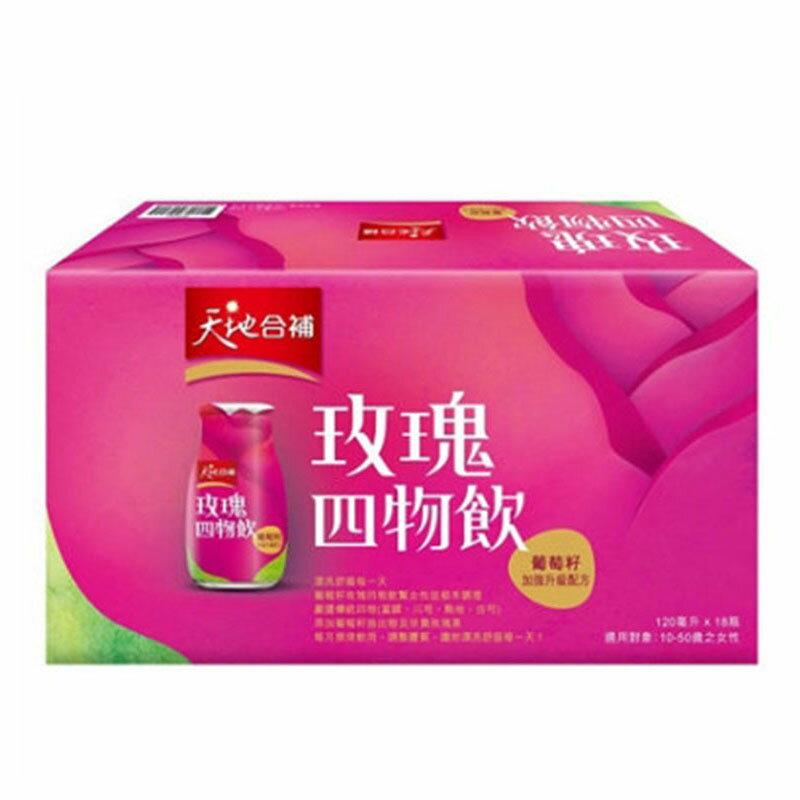 [COSCO代購] W83091 天地合補玫瑰四物飲葡萄籽配方120毫升 X 18入(2組)