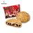 聖保羅烘焙花園 松子Q餅12入禮盒 1