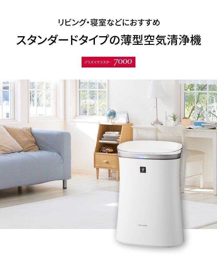 日本【夏普 Sharp】12坪除菌空氣清淨機 FU-J50
