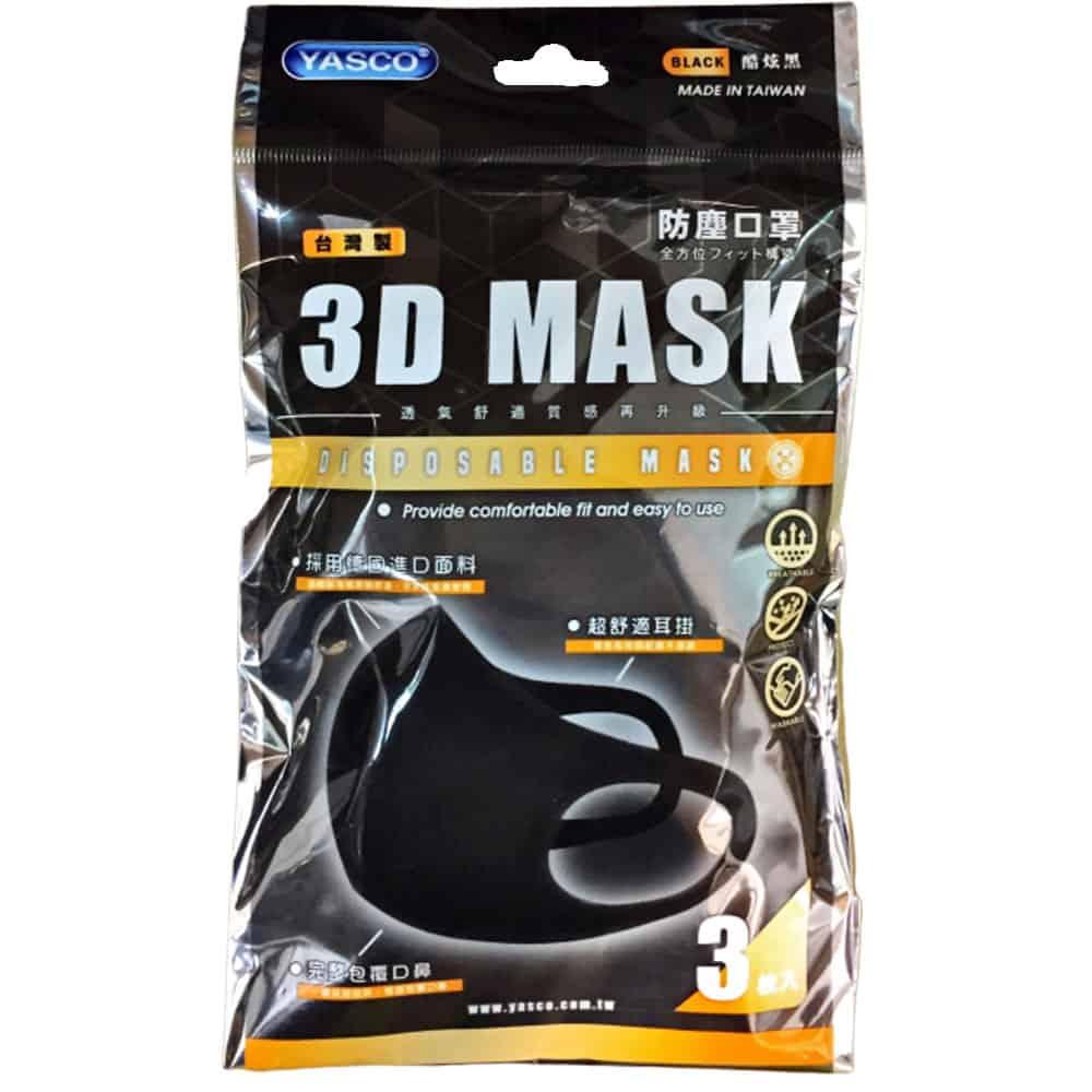 YASCO 昭惠 3D MASK 防塵口罩 酷炫黑 3入/包
