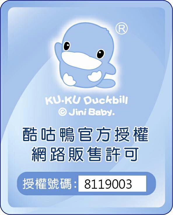 【紫貝殼】酷咕鴨 KUKU 安全矽膠不銹鋼湯匙 兩色可選(附盒子) 6