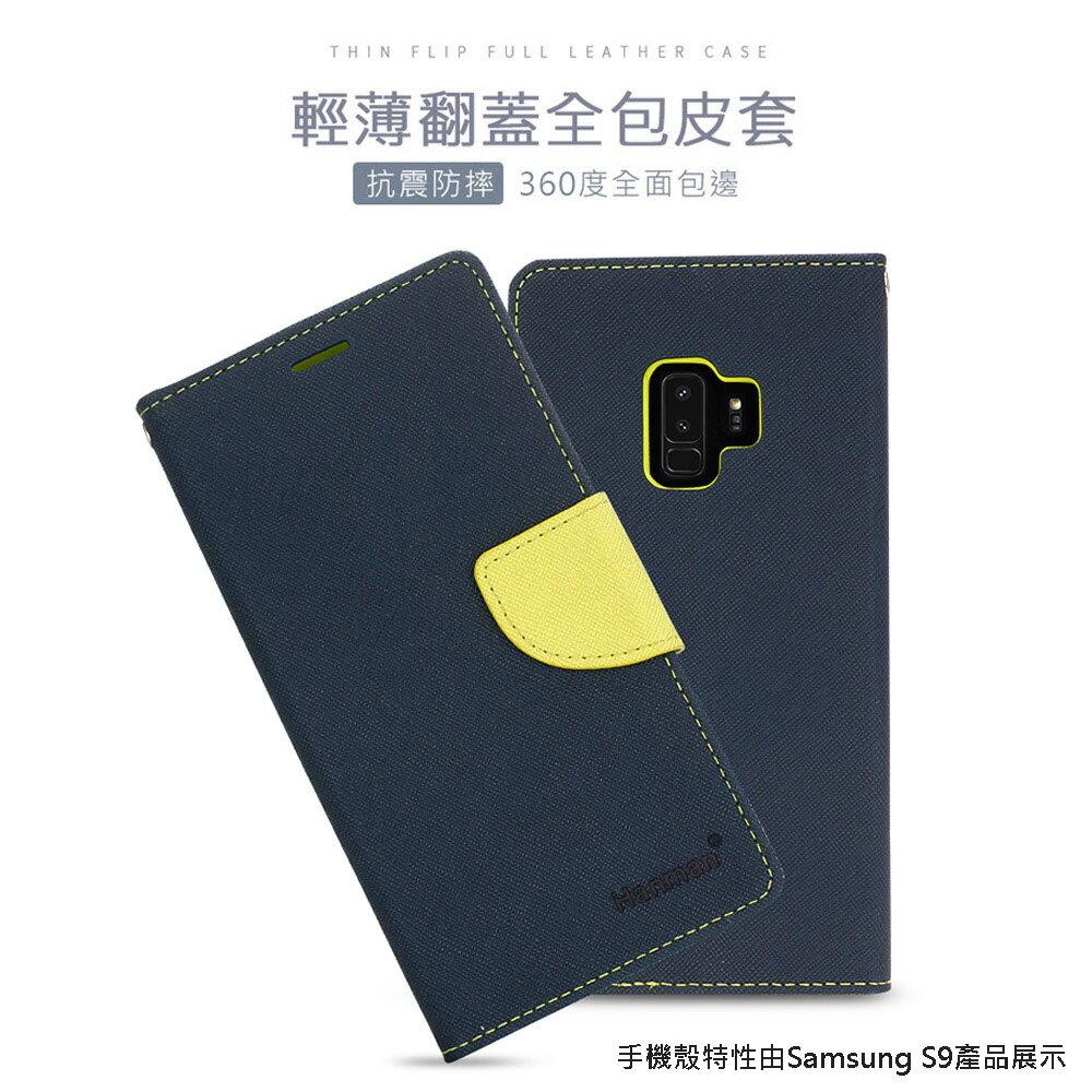Samsung Galaxy S10e (5.8 吋) 馬卡龍雙色手機皮套 撞色側掀支架式皮套 矽膠軟殼 粉紅綠黑棕多色可選 1