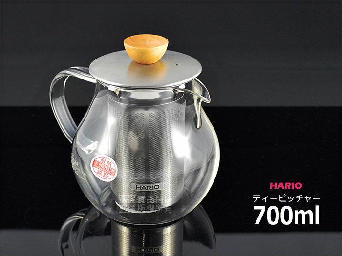 快樂屋♪ 日本製 HARIO 3935 TPC-70 極簡花茶玻璃壺附不鏽鋼濾網 700cc 咖啡壺 沖泡茶壺