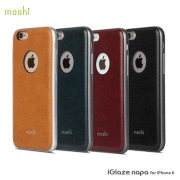 Moshi iGlaze Napa for iPhone 6 /6s 4.7吋 皮革雙料保護背殼